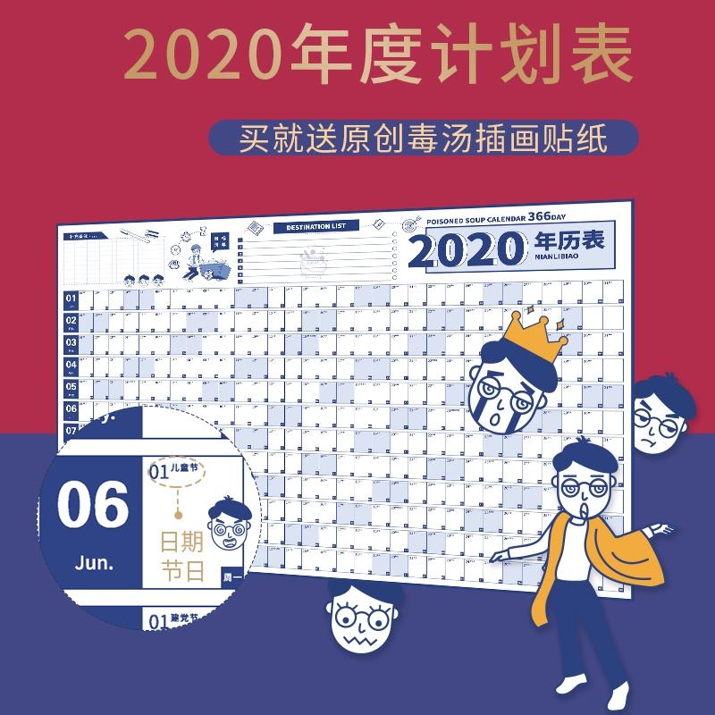 Календари бумажные Артикул 610974885041