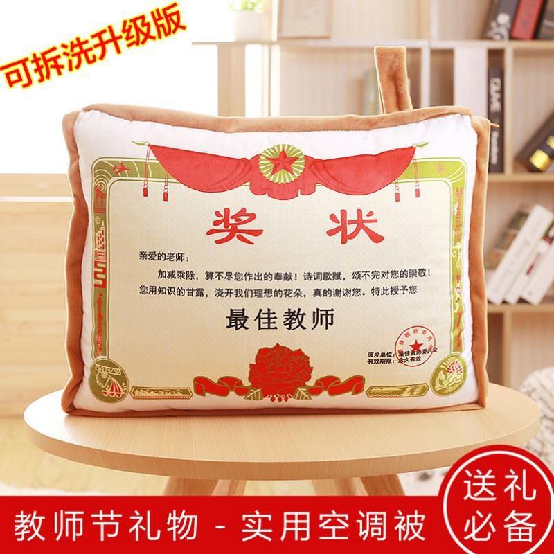 朋友50岁送长辈男友生日快乐同事妈咪母亲节礼物实用送妈妈40岁韩