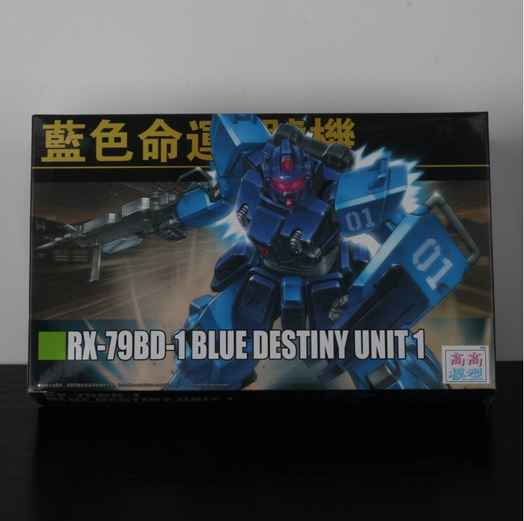 Assemble Hg1 / 144 fate assault angel, male chauvinist angel, infinite justice toy