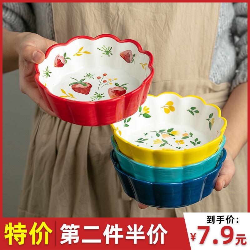 小作日式春韵花边形陶瓷甜品碗创意可爱饭碗水果沙拉碗汤面碗餐具