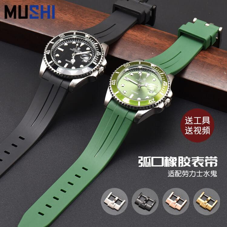 沐时代用劳力士绿黑水鬼男女弧口橡胶硅胶手表带20/21/22mm替换