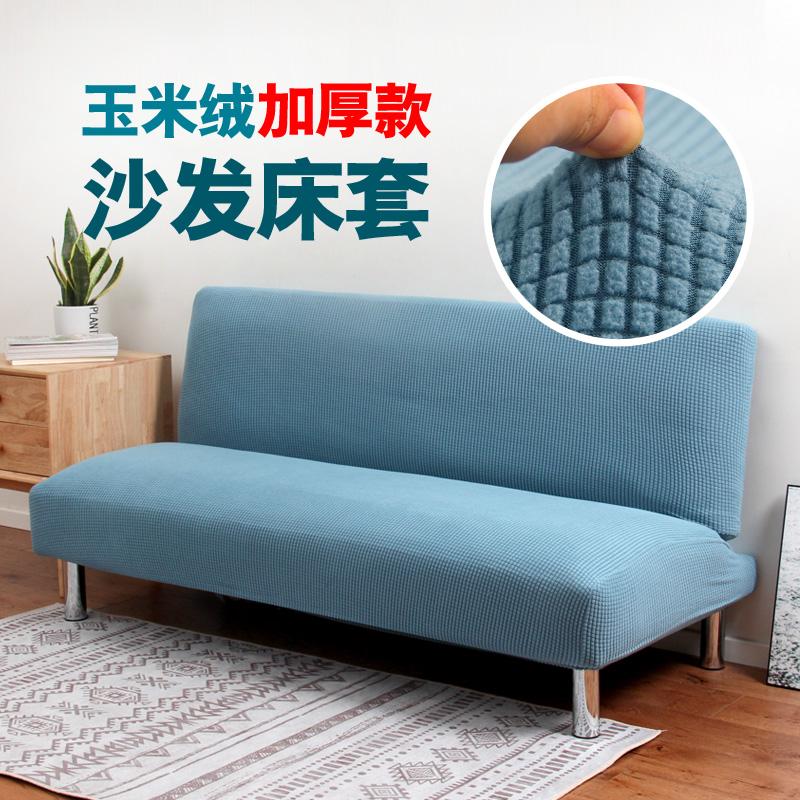 扶手罩加厚折叠沙发床套全包沙发套评价好不好