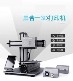 美紋紙電機京瓷雕刻3d墻體打印機多功大尺寸機手金屬驅動板全彩rb圖片