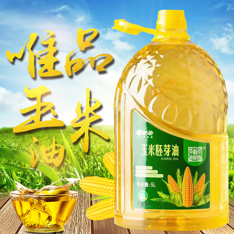 Vipshop corn oil 5L non GM in store hot products