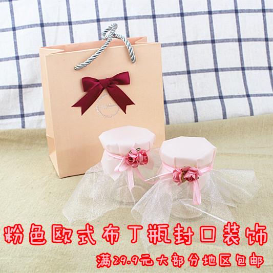 粉色主题包装纸 公主风甜品装饰 酸奶封口收手工奶茶纸可定制