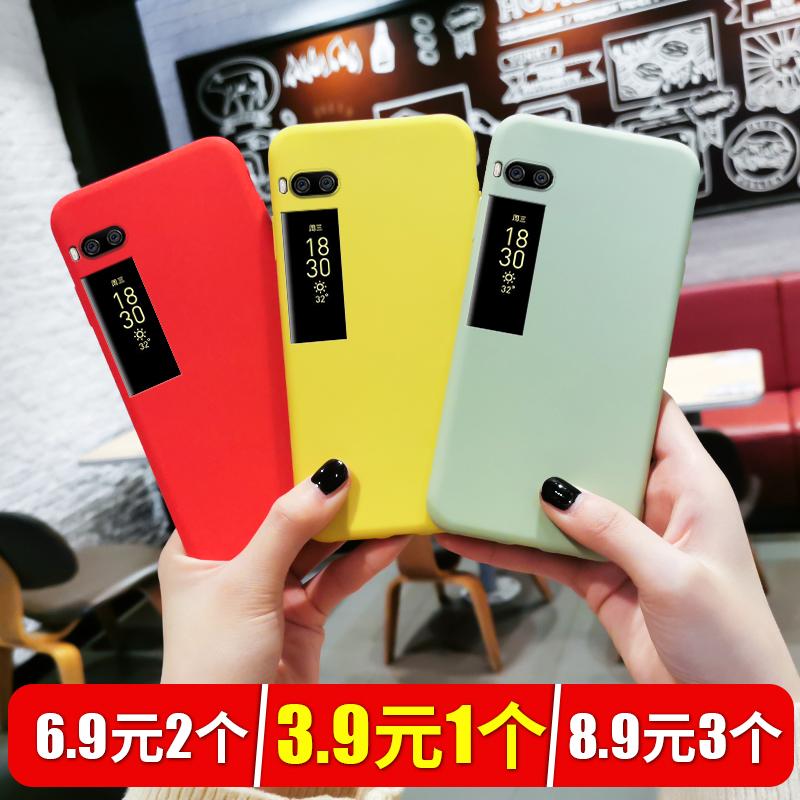 魅族x8手机壳个性清新pro7喜庆鼠年保护套Pro7plus简约时尚软硅胶个性包边创意防摔情侣图片