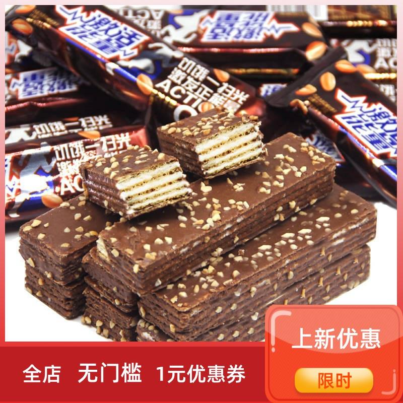 【好吃不甜腻超实惠】坚果巧克力威化饼干休闲零食威化饼整箱,可领取1元天猫优惠券