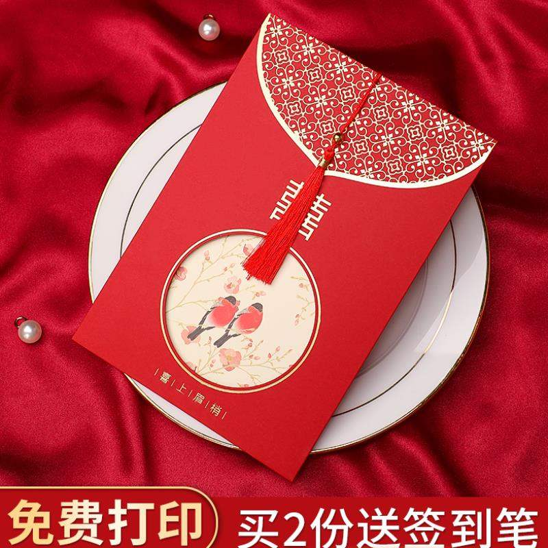 Invitation card wedding supplies wedding creative printing图片
