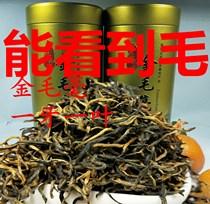 经典红罐办公室日常口粮茶100g进口英式早餐茶DM斯里兰卡锡兰红茶