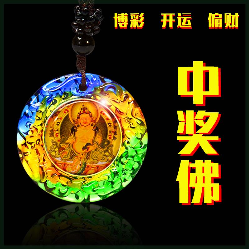 Китайские обереги Артикул 638854683027