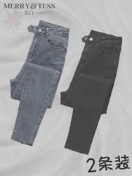 黑色高腰加绒牛仔裤女秋冬2020年新款显瘦修身紧身小脚弹力铅笔裤