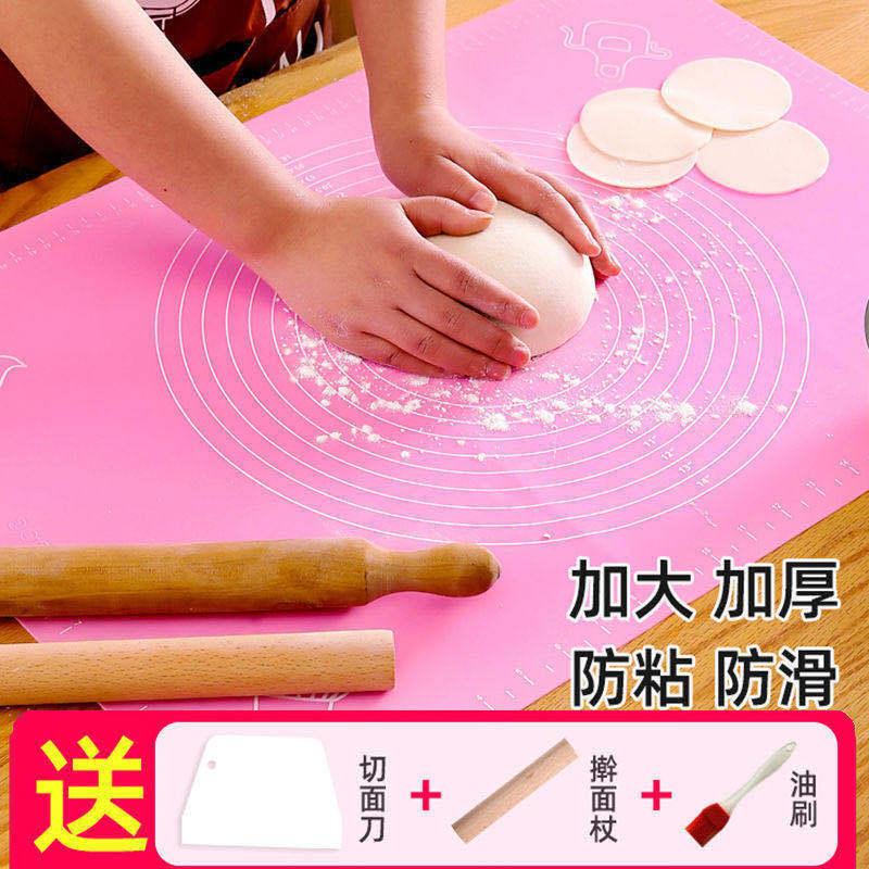 食品级加厚硅胶揉面垫大号防滑擀面垫和面板不沾案板垫子家用烘焙