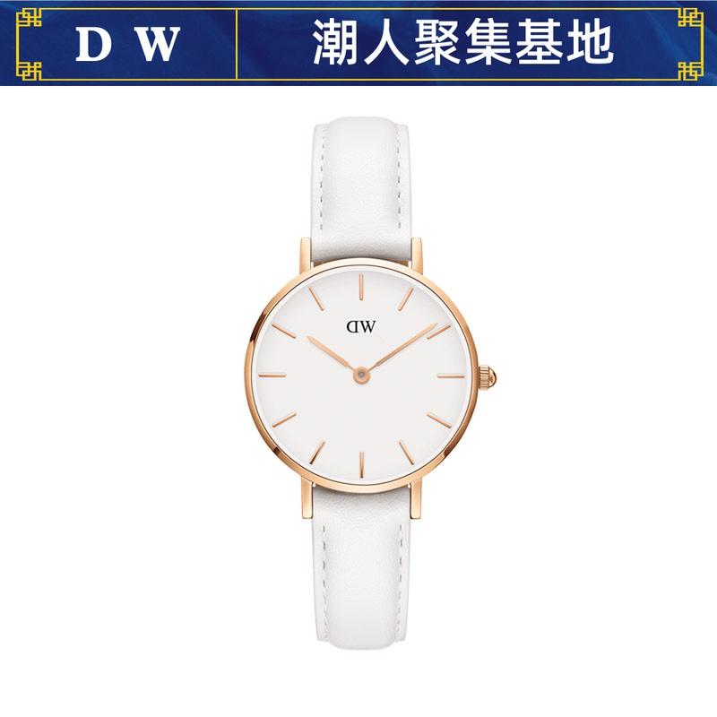 DaiunWolin dw男女手表女士简约气质女表星空防水欧美时尚图片