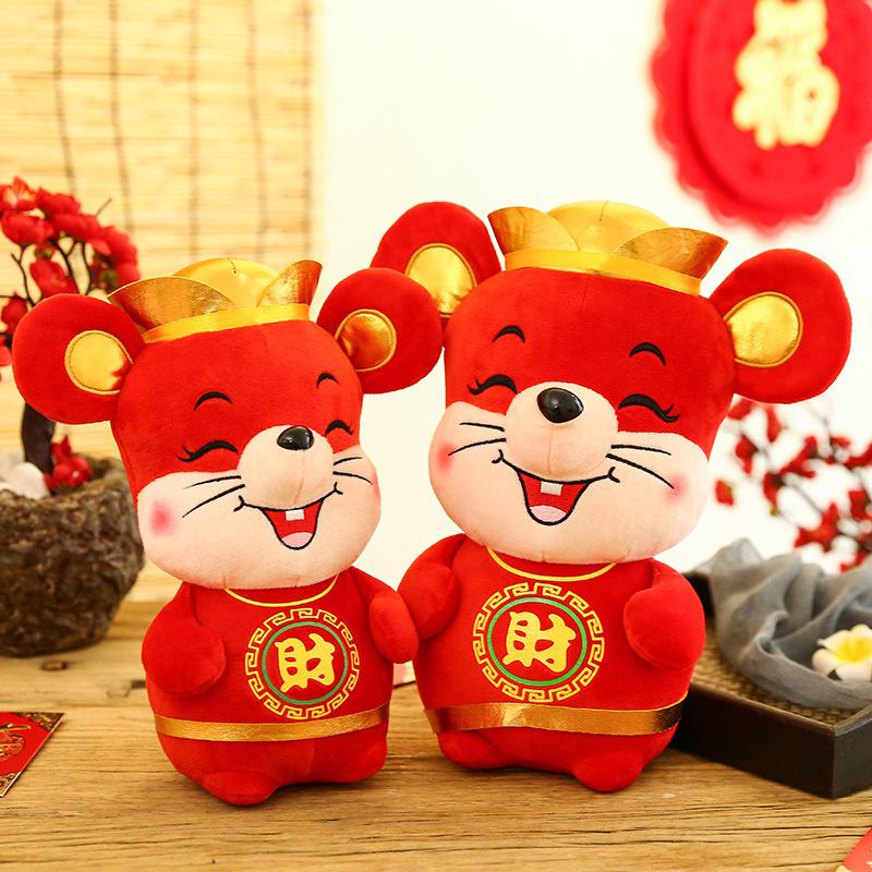 鼠年毛绒玩具发财鼠福气生肖老鼠公仔玩偶礼品公司年会定制logo
