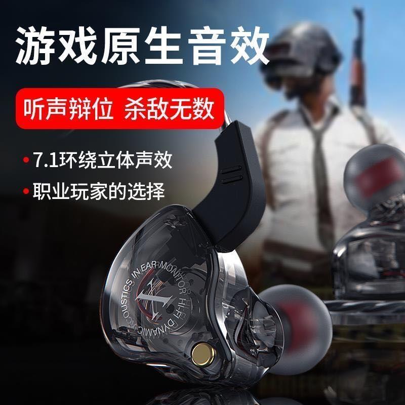 タオバオ仕入れ代行-ibuy99 安卓手机 铂典 适用于华为荣耀耳机正品线控10 7x 8x 9x v10 20i入耳式Mate9 pro P…