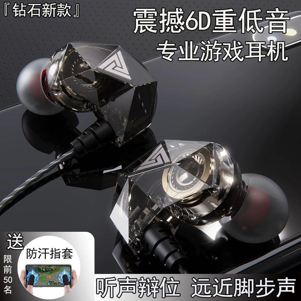 タオバオ仕入れ代行-ibuy99 安卓手机 铂典适用vivo耳机正品入耳式有线重低音炮iqoo z5 x27 z5x耳塞x23 z3手机安卓s…