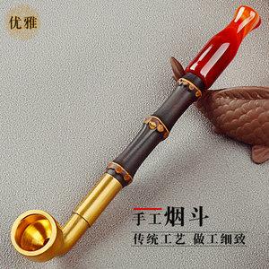 优雅烟斗男士烟丝斗手工紫竹烟杆老式旱烟袋锅子传统烟枪玛瑙烟嘴
