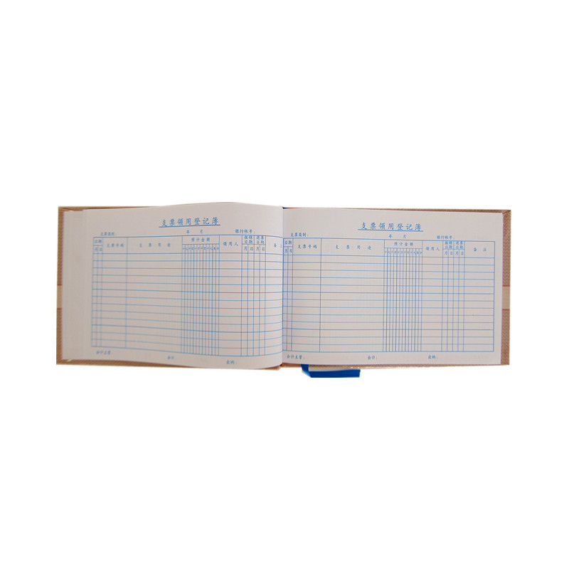 Japan register 25 open 50 pages, Shencai check collection book accounting