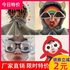 生日蹦迪搞怪眼镜礼物抖音搞笑玩具自拍道具派对聚会毕业照太阳镜图片