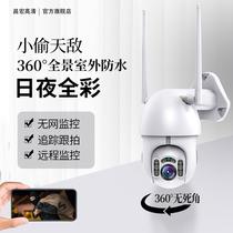 智能摄像头手机远程监控器家用夜视无线wifi全彩室外360度全景