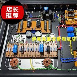 通用型胆机单端套件机箱300b   ktw88  kt120 kt150电子管功放diy