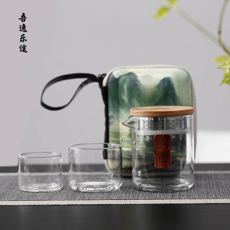 便携旅行玻璃快客茶具套装飘逸杯茶水分离功夫泡茶杯家居