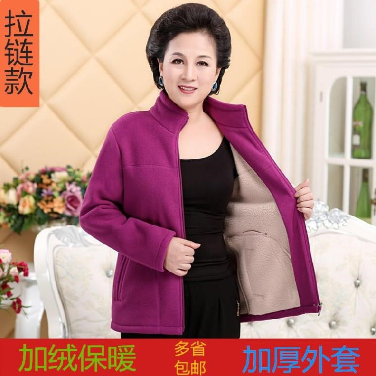 Winter coat for the elderly womens middle school womens mother large size, breathable, wear-resistant, versatile, double-sided, 55 years old, give the elders dirt resistant