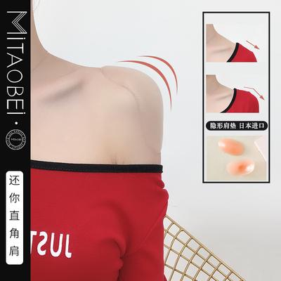 垫肩神器隐形直角假肩膀垫硅胶自粘可拆卸防溜肩窄肩美肩男女通用