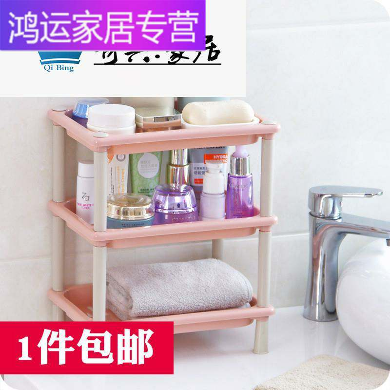 ~Shelf for skin care products in the compartment of daily necessities cabinet room; toilet cosmetics shelf; indoor small Jane.