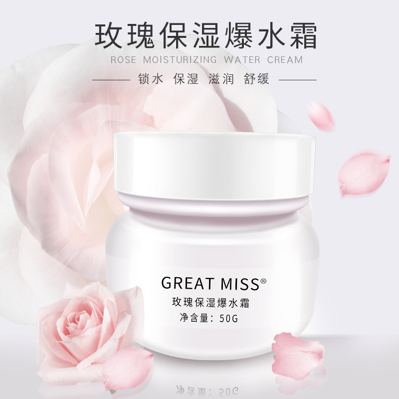 Great Miss Rose Moisturizing Cream, moisturizing cream, lazy man, moisturizing face, women, men, morning and evening, Chinese products.