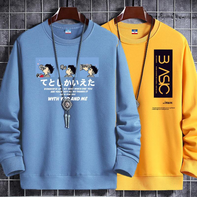 加绒加厚卫衣男宽松大码外套青年秋冬季长袖T恤套头上衣男装潮流