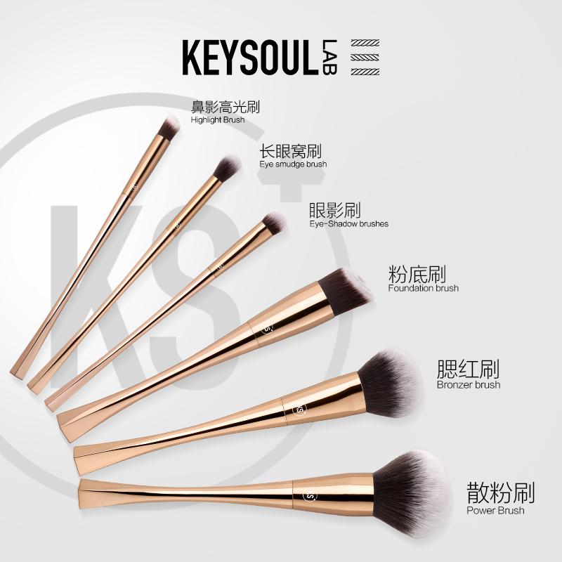Keysoul/ Kaye makeup brush set full set of lip brush, eye shadow blush, gloss powder brush, beauty dressing tool.