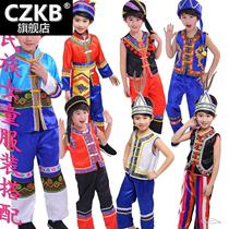 男童少数民族舞蹈演出服儿童黎族壮族苗族傣族葫芦丝表演服装夏季