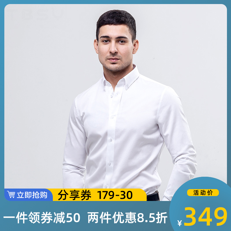 Mr. Yin winter long sleeve striped shirt mens personal customized solid color versatile shirt business embroidery