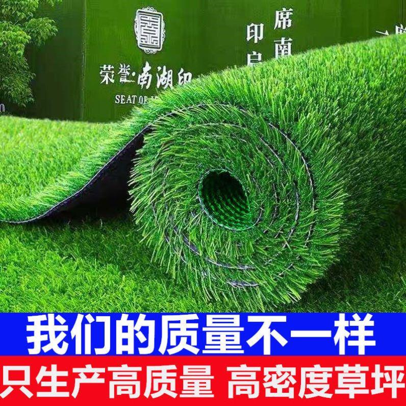 仿真草坪地毯人造塑料草地工地围挡幼儿园人工绿色植物装饰假草皮
