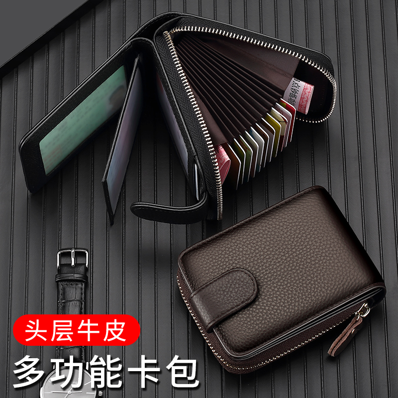 Real leather bag, male driver's license, leather case, multi-function card holder, driving license, one package, large capacity card case, certificate bag