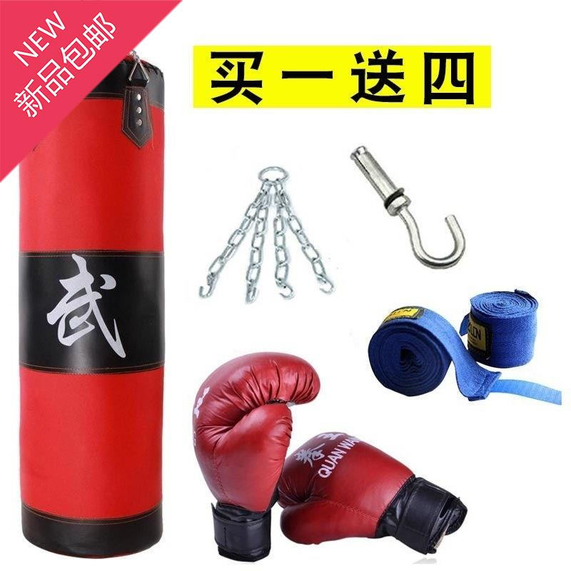 Decompression and martial arts training adult and child sandbags boxing sandbags family fighting childrens body room EXERCISE BOXING hanging bags