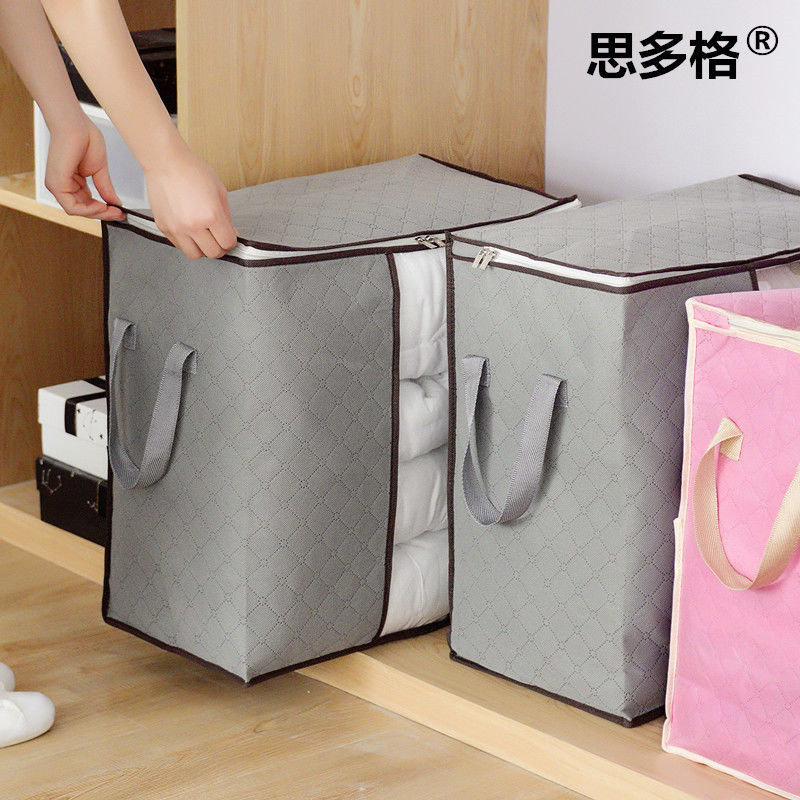 Storage bag for quilts household clothes quilts clothes sorting luggage bag dust and moisture proof packing moving bag
