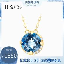 黄18K金天然伦敦蓝托帕石项链大克拉宝石吊坠女ILCO日本轻奢珠宝