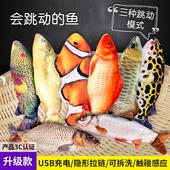 抖音同款网红儿童玩具鱼哄娃神器婴儿摇摆能会电动的毛绒仿真金鱼