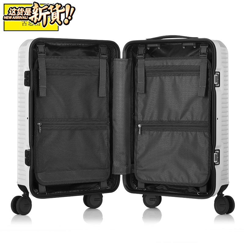 拉杆轮20男行李箱静音行李寸可坐铝框箱旅行pcc万向26箱女防刮