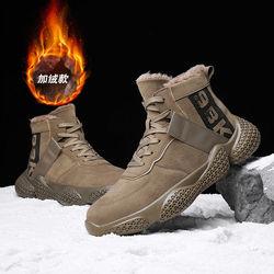 孤品加绒款中高帮雪地靴棉鞋冬季男士保暖加厚马丁靴子运动休闲鞋