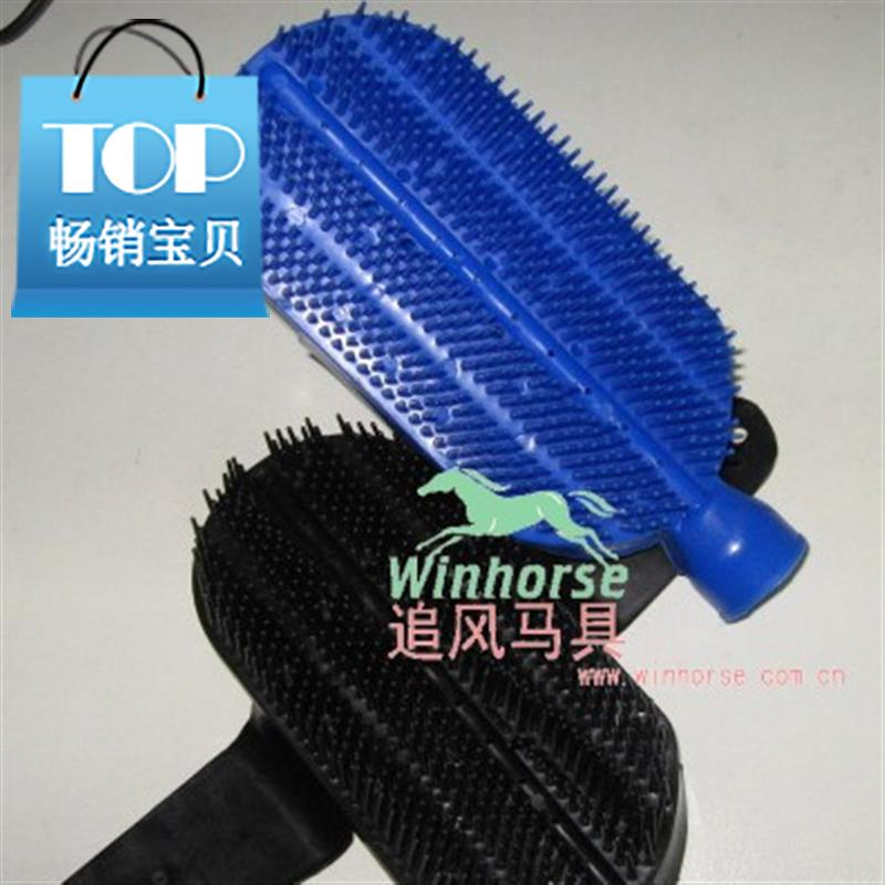 Horse washing soft rubber brush horse harness horse care horse washing brush with handle can be promoted