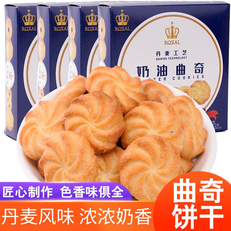 脆甜惠奶油味曲奇饼干整箱代早餐网红小零食休闲好吃食品礼盒茶点