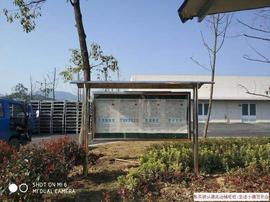 员工墙宣传栏室外立架创意仿古墙贴橱窗广告牌幼儿园消防定做社区