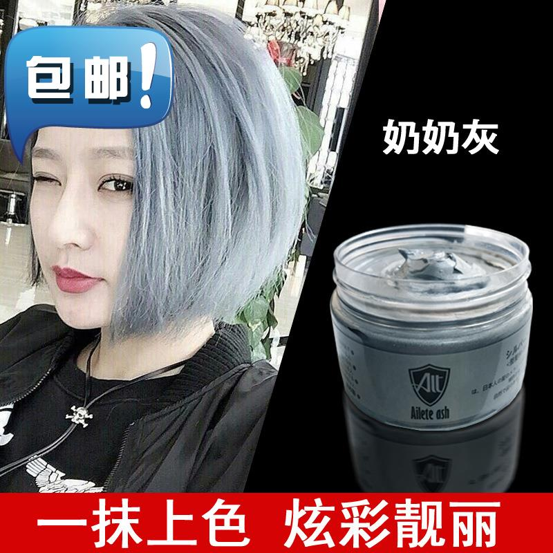 E color hair wax color modeling hair mud mens color disposable dyeing discoloration colored with color