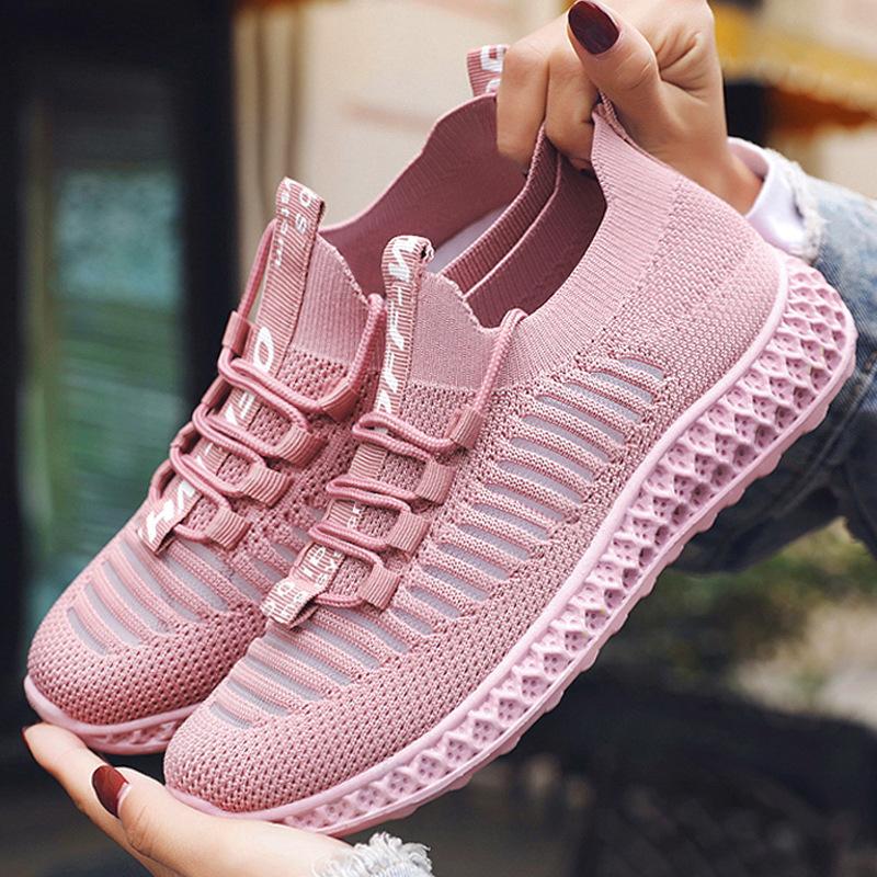Спортивная обувь для детей Артикул 613875129799