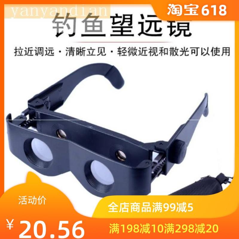 佳钓尼钓鱼望远镜看漂专用高清放大垂钓专业眼镜式垂钓钓鱼眼镜