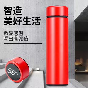 智能温控保温杯304不锈钢 创意商务水杯触摸LED显示温度