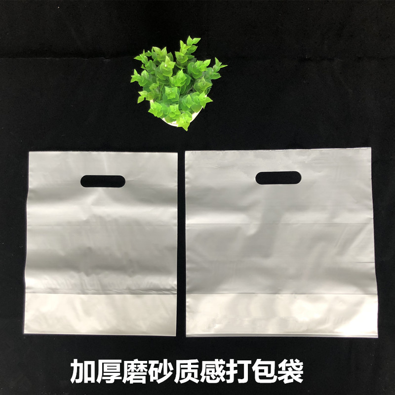 Second round lunch box, lunch box, thickened baking bag, packing, portable delivery, plastic bag, dessert salad